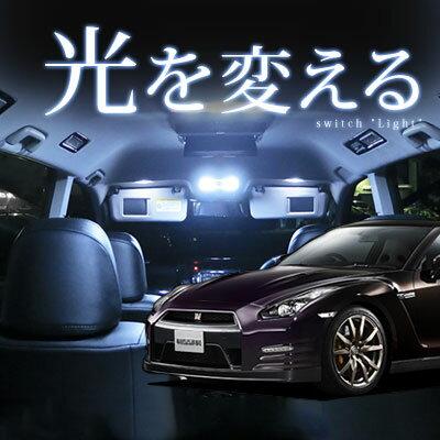 ライト・ランプ, ルームランプ  GT-R 8 R35 LEDGTR R35NISSANGT-RLEDLED 6