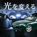 NCロードスタールームランプ NCEC roadsterインテリア自動車...