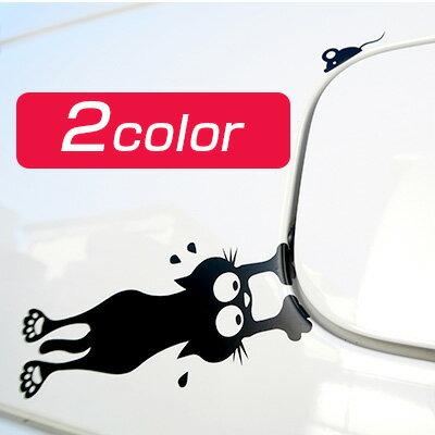 飛ばされる〜! ネコ ステッカー 車 カーステッカー デカール 黒猫 白猫 ねこ ネコ かわいい キャット in car 面白い 個性 ネズミ 給油口 防水ステッカー スケートボード スノーボード ボード ギター ベース ステッカー スマホ シール画像