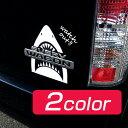 Suzuki エンブレム ステッカーの価格と最安値 おすすめ通販を激安で