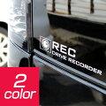 猫ネコCATキャット車ステッカーカーステッカーデカールにゃんこにゃんにゃん可愛いかわいいシンプルオシャレガラスホワイトブラック