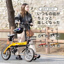 glafit GFR-01 電動バイク 電動スクーター 原動...