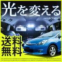 【10系】ウィッシュ LEDルームランプ 3点セットLEDルームラン...