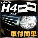 スイフト ZC72S HID ZD72S HIDキットHID...