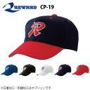 ミズノ キャップ 帽子 メンズ レディース ミズノプロ キャップ ユニセックス 12JW9X9214 MIZUNO