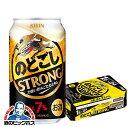 キリン ビール のどごし STRONG ストロング 350ml×1ケース(24本)《024》【家飲み】 『CSH』