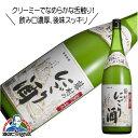 千曲錦 純米 藤村のにごり酒 1800ml 1800ml 日本酒 長野県
