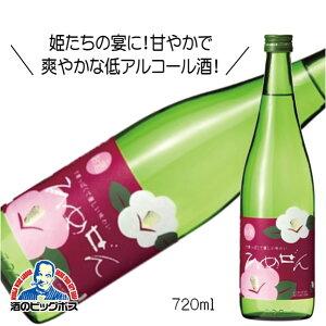 一ノ蔵 ひめぜん 720ml 日本酒 宮城県『HSH』