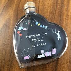【名入れ印刷】絵柄が選べる!ルミエールスイートワイン名入れボトル200ml