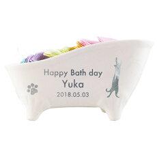 名入れ彫刻猫足バスタブ陶器付き入浴剤SAKURAギフトセット