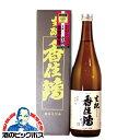 日本酒 sake 香住鶴 生 きもと からくち 720ml