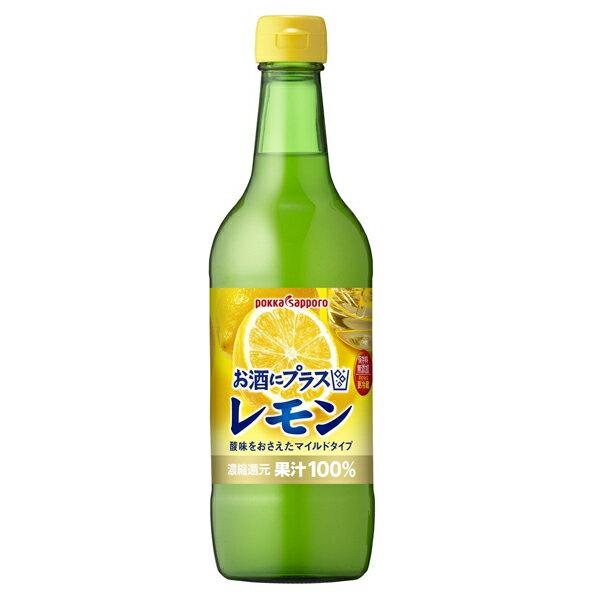 水・ソフトドリンク, 野菜・果実飲料  540ml112012