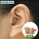 ONKYO クリアに聞こえるデジタル補聴器 ハウリング抑制 両耳 電池付 集音補聴器 耳穴式 デジタル補聴器 コンパクト 右耳 左耳 コンパクト 器 集音機 オ