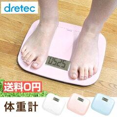 約600gと軽くて使いやすい体重計です。体重計に乗ると自動で電源が入り計測を開始します。【送...