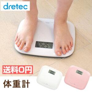 ドリテック デジタル メーター スケール ピエトラ コンパクト おすすめ ダイエット