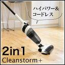 【最終特価】掃除機 コードレス コードレス掃除機 サイクロン...