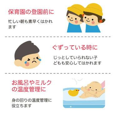 【メール便 代金引換不可】体温計 赤外線 赤ちゃん お年寄り おでこ ひたい 耳 子ども ベビー 2秒 赤ちゃん用体温計 温度 簡単 早い 保育 介護 温度測定器 ドリテック TO-300
