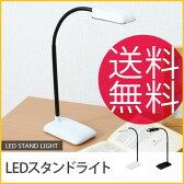デスクライト 電気スタンド 読書灯 コンパクト 小型 卓上 led 可愛い おしゃれ デザイン デスク 寝室 卓上ライト 学習 勉強 読書