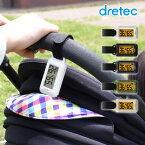 温度計 湿度計 温湿度計 熱中症対策 熱中症計 インフルエンザ 温度 湿度 温度湿度計 デジタル 小型 警戒 赤ちゃん ベビー 作業現場 アウトドア 旅行 登山 ポータブル 携帯 ランプ