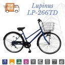 【完組配送】シティサイクル 自転車 26インチ ママチャリ Lupinusルピナス LP-266TD 外装6段 5カラー