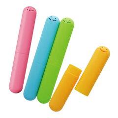 〜歯ブラシ、歯磨き粉を携帯しよう!〜くりたん ハブラシケース 1個