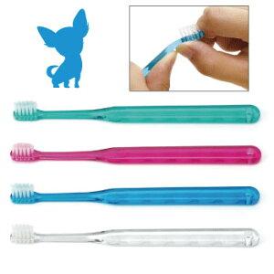 獣医師の先生の声から生まれた新発想歯ブラシ「Ciシュワワ」犬用歯ブラシ / Ci シュワワ / 1本...