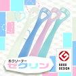 舌クリーナー ゼクリン (レギュラータイプ) 1本【MB】