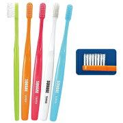スクエア テーパー メディカル 歯ブラシ