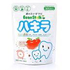 Bean Stallk ハキラ アップル 1袋(45個)※賞味期限:2018/3/24【赤ちゃんに安心のタブレット】