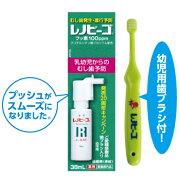 プレゼント レノビーゴ 歯ブラシ