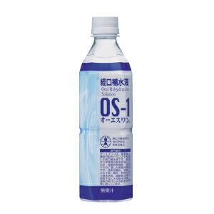 【エントリーでP5倍】経口補水液OS-1/ 1本《単品の代引き注文不可》