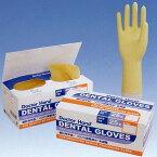 【使い捨てグローブ】ドクターハンド デンタル(歯科用手袋 左右別・立体グローブ パウダーフリー) / 7.5サイズ / 1箱(25双入り)