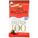 【メール便で送料無料】歯医者さんからのリカルチョコレート 1袋(60g)