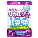 【エントリー&楽天カード利用で ポイント10倍】【歯科用】歯...
