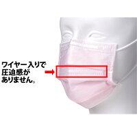 Fujiあんしんマスクカップキーパー付さくらいろ(ピンク)Sサイズ【90×145mm】1箱(50枚入)【RCP】