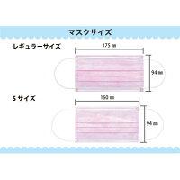 TR3マスク(ピンク)レギュラーサイズ【94×175mm】1箱(50枚入)【マスク花粉】《単品の代引き注文不可》【10P09Jan16】※メール便発送はできません