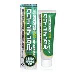 第一三共ヘルスケアクリーンデンタルセンシティブaしみないケア1本(100g)歯磨き粉