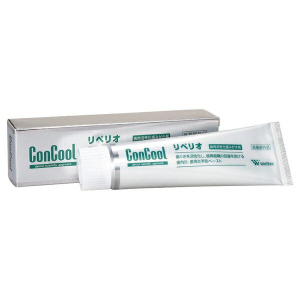 「こだわり歯磨き粉で白い歯へ!少し高級な歯磨き粉10選!」の10枚目の画像