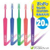 Tepe 歯ブラシ セレクトコンパクト /ソフト 20本入り