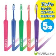 歯ブラシ セレクト コンパクト ミディアム