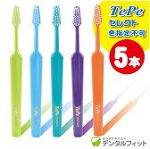 Tepe 歯ブラシ セレクト /ミディアム 5本入り【34974】