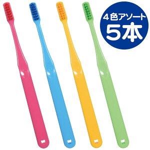 スパイラル メディカル 歯ブラシ