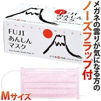 Fujiあんしんマスクノーズフラップ付ピンクレギュラーサイズ1箱