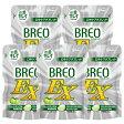 【歯科専用】グリコ BREOEX ブレオ EX グリーンアップル5パック(66g×5袋)