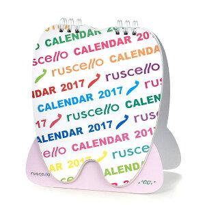ルシェロ カレンダー