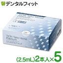 小林製薬 ブレスケア エクストラミント 50粒 超すっきり感がある強力ミント ( 口臭対策・エチケット食品 ) ( 4987072080740 )
