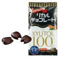 【メール便で送料無料】歯医者さんからのリカルチョコレートミルク・抹茶・ビターアソートセット(各1袋/60g)