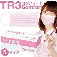 TR3マスク(ピンク)Sサイズ1箱(50枚入り)