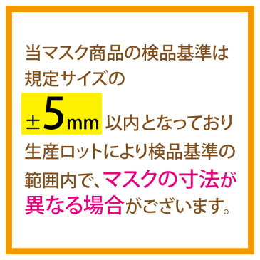 リセラ メディマスク(ホワイト) Sサイズ【95×160mm】1箱(50枚入)【マスク 花粉】※メール便発送はできません