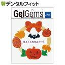 GelGems(ジェルジェム) バックS HWダンス / 1枚(PE00710217)ハロウィン